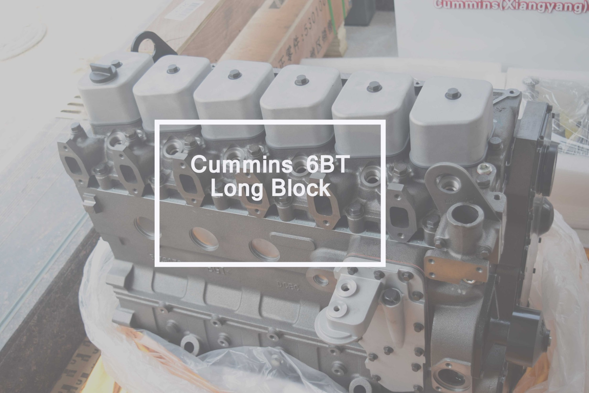 Cummins Long Block